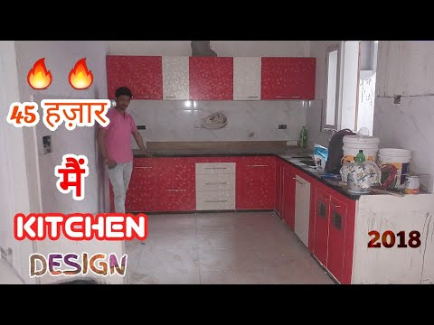 Low Cost Modular Kitchen Design For Small Kitchen Simple And Beautiful In Hisar Haryana India Youtube
