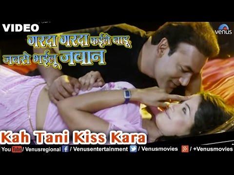 Kah Tani Kiss Kara Full Video Song | Garda Garda Kaile Badu | Divya Dwivedi Hot Song