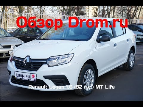 Renault Logan 2018 1.6 (82 л.с.) MT Life - видеообзор