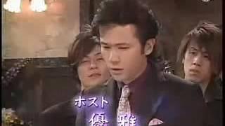 SMAP 木村拓哉 稲垣吾郎 オリエンタルラジオ 勝村政信 若槻千夏.