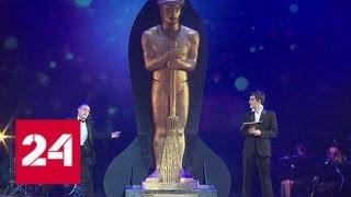 Смотреть видео Московский Губернский театр отпраздновал первый юбилей - Россия 24 онлайн