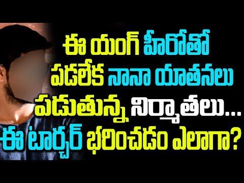 Naga Shourya Becomes A Headache  | Latest Film News | Telugu Boxoffice TV