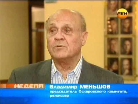 Смотреть Бесогон МихАлков онлайн