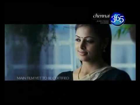 Eeram - Movie Trailler