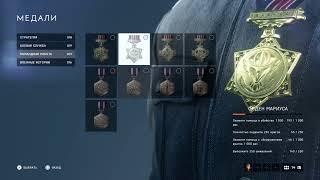 Battlefield 5 киберкотлевы на выезде