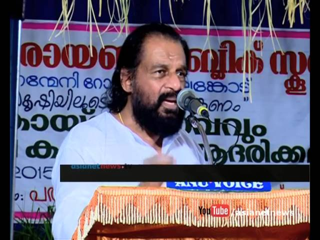 Yesudas joins organic farm Harvesting in Palakkad