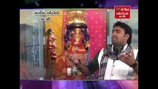Narayan Thakkar - But Bhavani Maa Maher Kare - But Maa Na Garba
