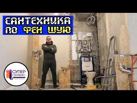 ВЕСЬ МОНТАЖ САНТЕХНИКИ ЗА 10  МИНУТ В ОДНОМ ВИДЕО | ремонт квартиры в СПб | сантехника в квартире
