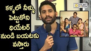 Naga Chaitanya about Venky Mama Movie || Venkatesh, Raashi Khanna, Payal Rajput, Director Bobby