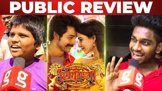 Seemaraja Public Review | Sivakarthikeyan, Samantha, Soori