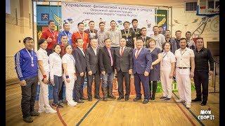 Открытый чемпионат города Якутска по мас-рестлингу «Золотая палка».