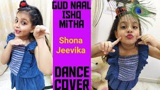 Gud Naal Ishq Mitha ft Sonam Kapoor l ShonaJeevika Choreography | Sangeet Dance