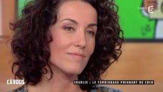 Charlie Hebdo : Coco témoigne - C à vous - 07/01/2016