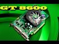 GT8600 против всех [CS:GO; WoT; Paladins; GTA5; Haydee; Cossacks3]