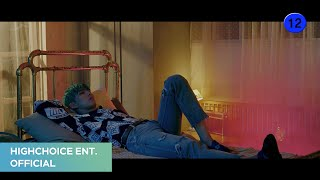 NTB(엔티비) 1ST MINI ALBUM [DRAMATIC] M/V TEASER #1 - Stafaband