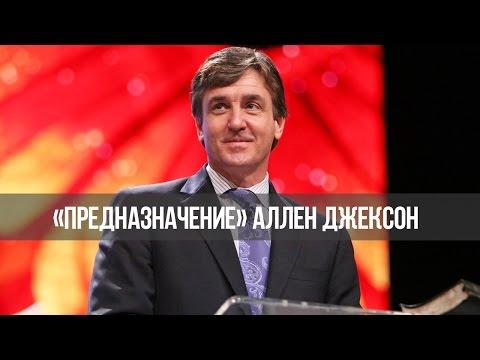 Хохот шамана - Серкин Владимир, читать онлайн, скачать