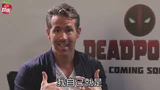 【專訪】死侍手指愛心示愛台灣 賤嘴逗辣妻發笑 | 蘋果娛樂 | 台灣蘋果日報