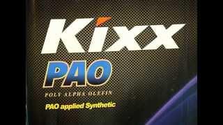 Kixx PAO моторное масло