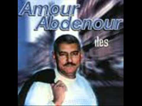 amour abdenour snath