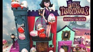 Unboxing Hotel Transylvania 3 Mavis and Dracula kids toys juguetes infantiles Kinderspielzeug