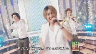 [J-POP] 2007 We can make it! [ARASHI](아라시) ARASHI 検索動画 16