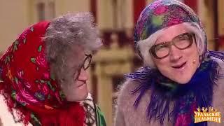 Уральские Пельмени Бабушка переходит дорогу
