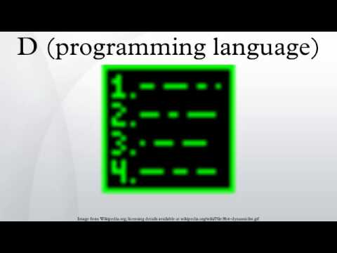 D (programming language)