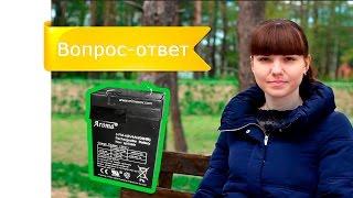 видео Весы торговые M-ER 326P-30.5 CASE купить в Спб