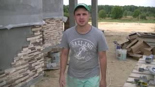 видео Искусственный камень на цоколь
