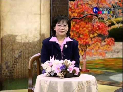 華視教育文化_日文二-X+10_吳致秀 - YouTube