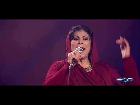 cheba yamina kharjou el khayala mp3 gratuit