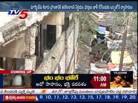 Guntur Old Market in Danger : TV5 News