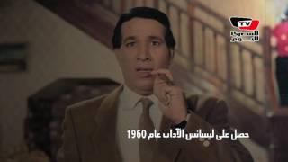 في ذكرى ميلاده.. معلومات لا تعرفها عن سعيد صالح