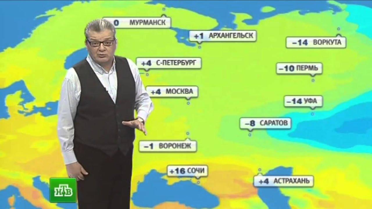 Погода в крыму на февраль 2017 год