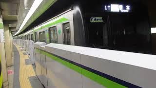都営10-300形10-560F浜町駅発車※発車メロディーあり
