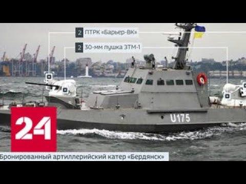 Двое украин�ких провокаторов оказали�ь �отрудниками СБУ - Ро��и� 24