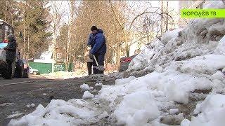 видео Благоустройство двора частного дома: труд и средства