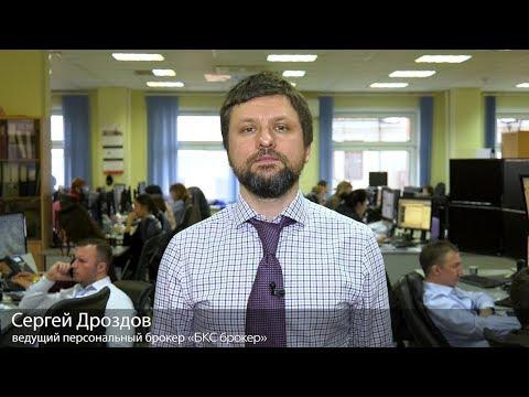 Рекомендуем к покупке акции Сбербанка, к продаже – бумаги НЛМК