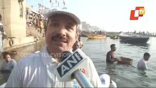 Ganga Cleaning Campaign Starts In Varanasi