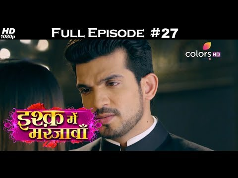 Ishq Mein Marjawan - 26th October 2017 - इश्क़ में मरजावाँ - Full Episode