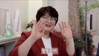 (韓)성경의 기적 매거진 聖書の奇跡マガジン1174回.2…