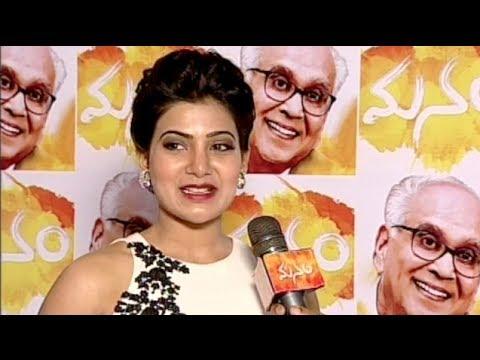 Samantha Talks about ANR Archives @ Manam Premiere Show - ANR, Nagarjuna, Naga Chaitanya