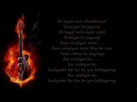 ek bagal me chand hoga,Gangs Of Wasseypur karaoke by Yakub