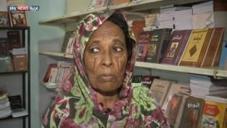 انطلاق معرض الكتاب الدولي في الخرطوم
