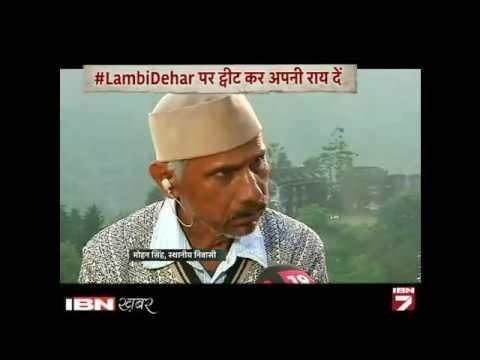 Aadhi Haqeeqat Aadha Fasana: Kya 'Lambi Dehar Mines' Mein Aati Hai Rahasymayi Aawazain?