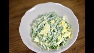Готовим Салат из зеленой фасоли с яйцами Вкусный рецепт. Приготовь себе Сам. Пробуем и наслаждаемся