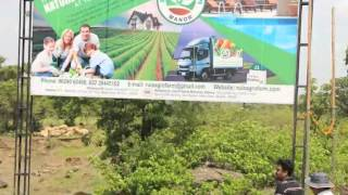 Ruia Agro Farm