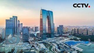 《焦点访谈》 出口企业见闻录 西方不亮东方亮 20190908 | CCTV