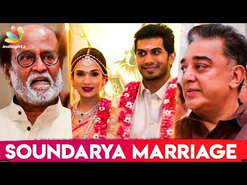 VIDEO : Kamal Haasan & Dhanush Attend Soundarya Rajinikanth's Wedding   Remarriage Mp3