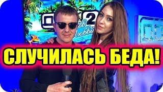 ДОМ 2 СВЕЖИЕ НОВОСТИ раньше эфира! 9 июля 2018 (9.07.2018)